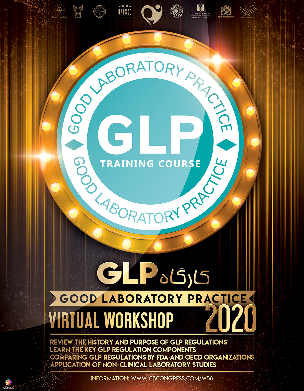 Good Laboratory Practice (GLP) Workshop