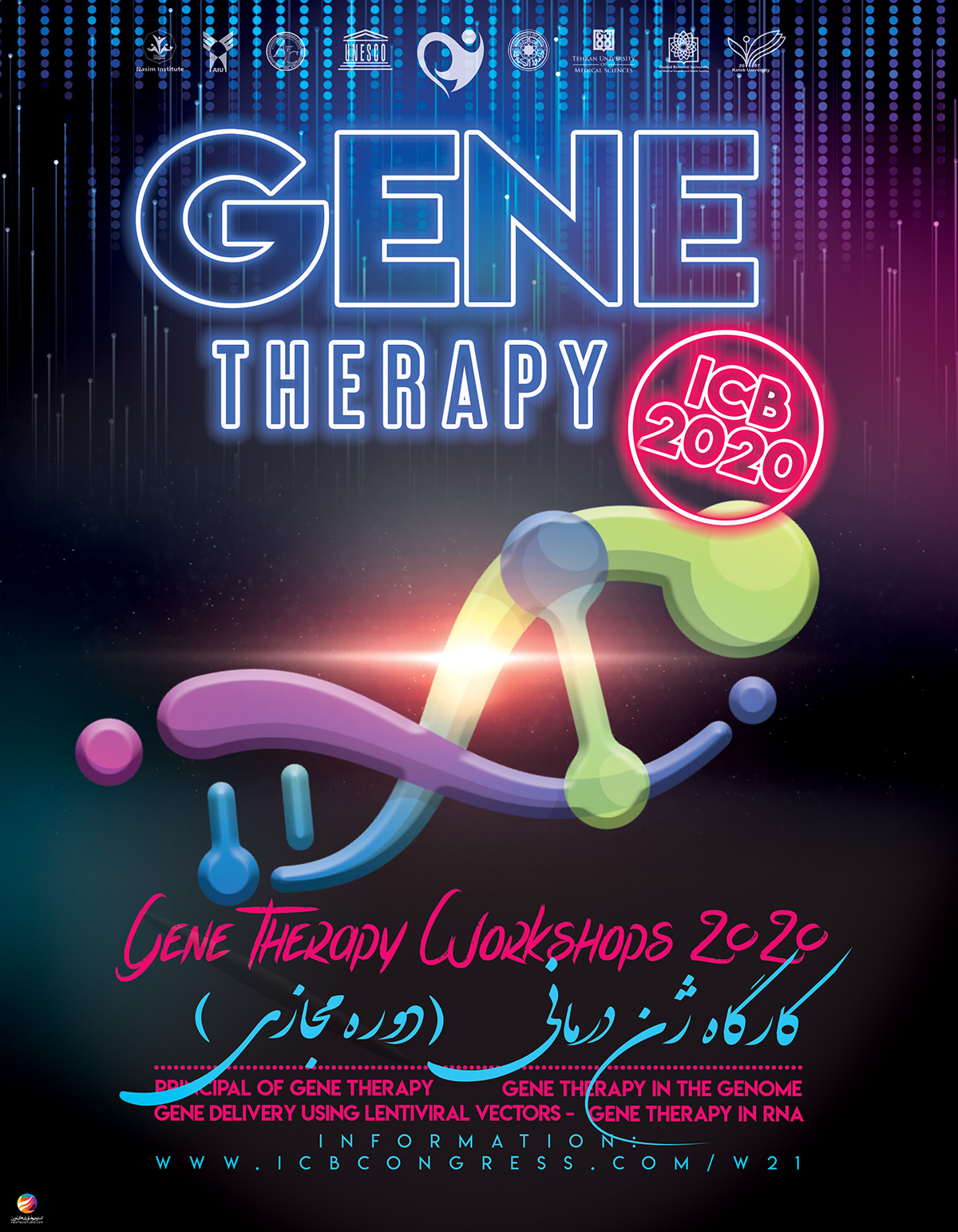 Gene Therapy Workshops