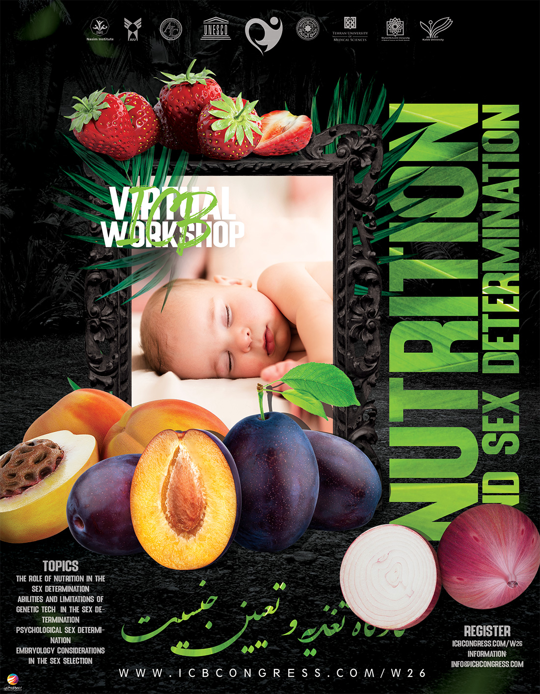Nutrition and Sex Determination Workshops