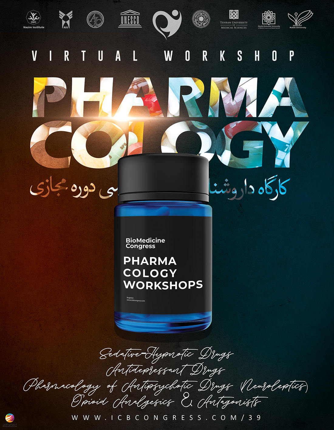 Pharmacology Workshops