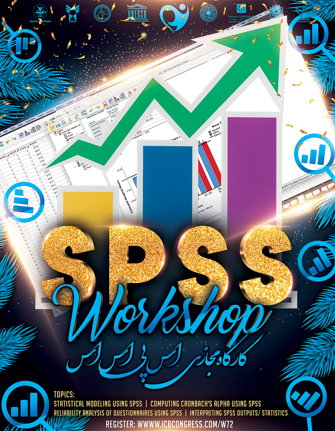 SPSS Workshops (Primary)